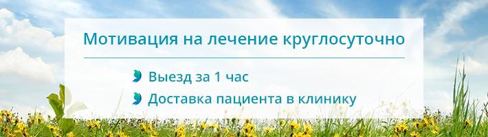 Лечение алкоголизма в Москве помощь психолога nlp код от алкоголизма отзывы