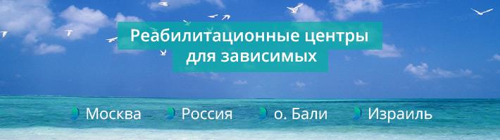 Курительные смеси доставка москва круглосуточно VHQ hydra Орехово-Зуево